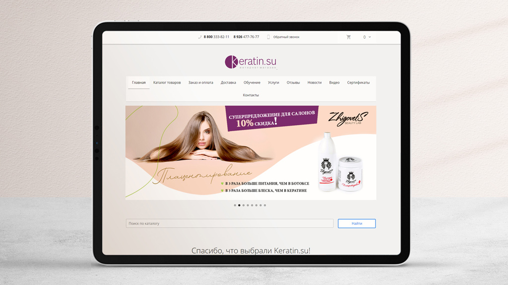 Web Banner Hair Expert School