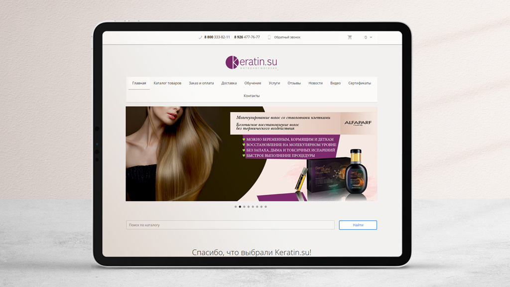 Web Banner Design Hair Expert School