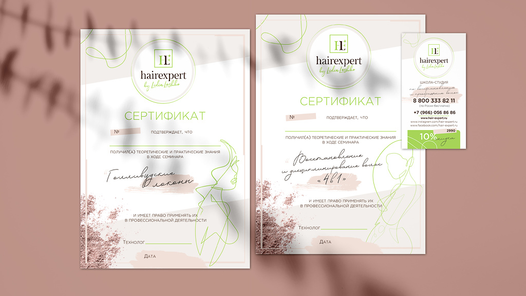 Hair Expert corporate identity development