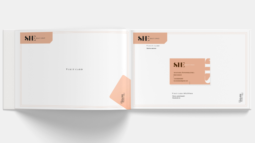 Brand development for a beauty salon