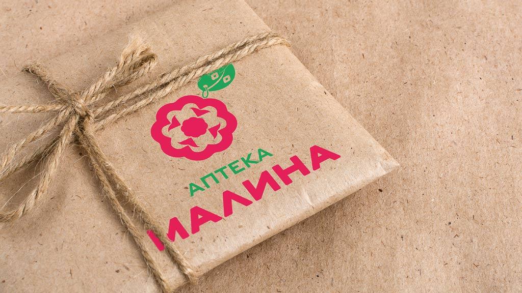 Аптека Малина печать на конверте