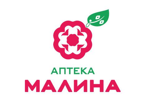 Аптека Малина разработка логотипа Кейс