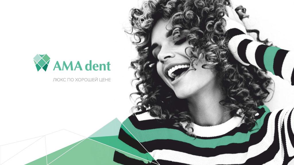 AMA dent logotype creation
