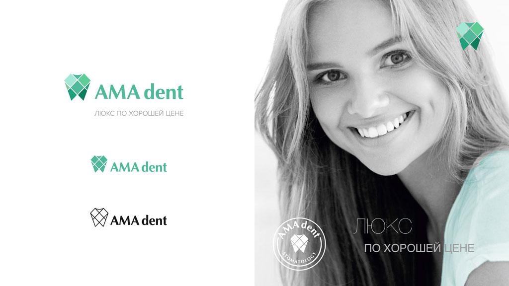 AMA dent logo variants