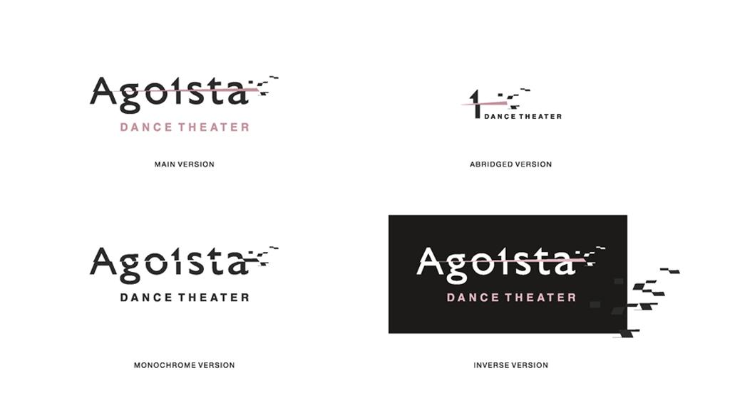 Agoista logo creation