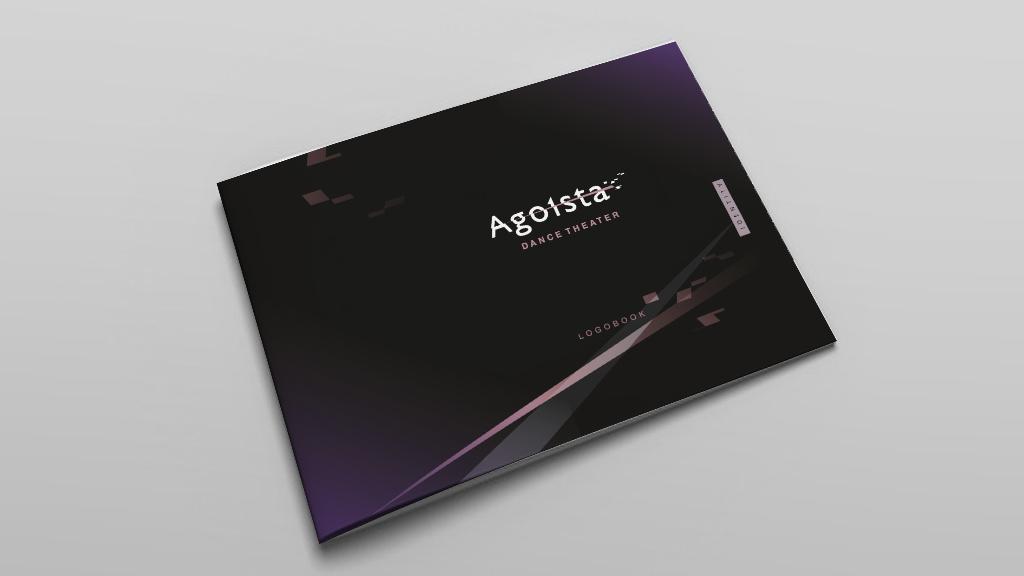 обложка брендбука Agoista