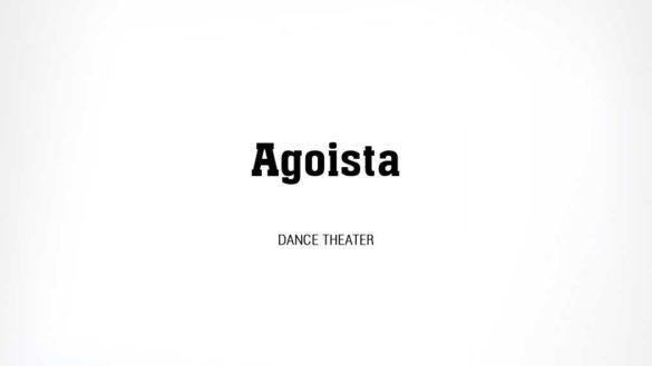 нейминг для театра танца Agoista © Креативное агентство KENGURU