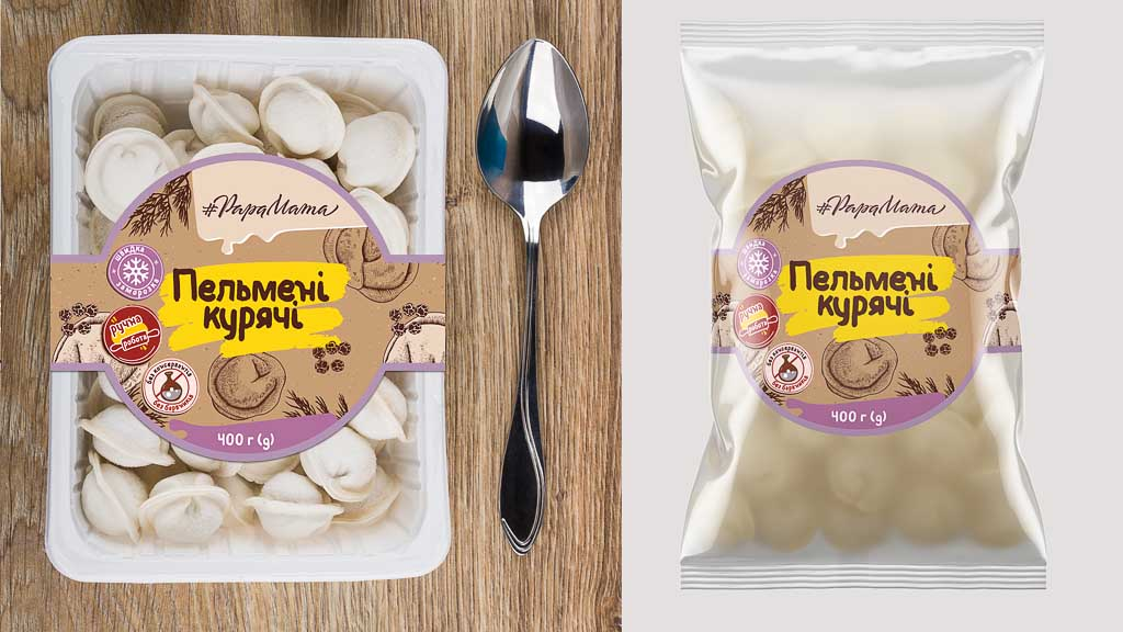 label design #PapaMama
